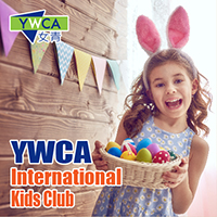 YWCA Easter Camp Fun Mar.28–Apr.13